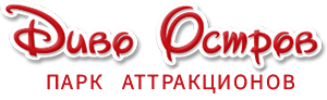 divopark